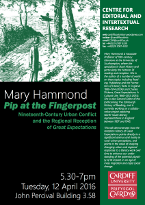 2015.07.hammond